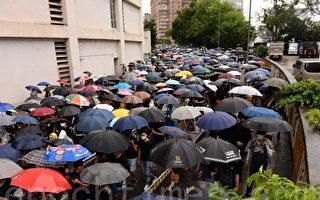 组图1:8.25荃葵青游行 港人冒雨上街头