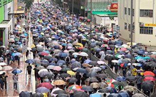 【更新中】荃葵青8.25遊行 重申五大訴求