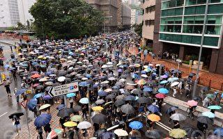 【更新中】荃葵青8.25游行 重申五大诉求