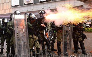 荃葵青游行再嚗更多冲突 港警一度拔枪