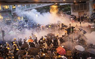 【新聞看點】港警首開槍 北京內鬥 舉棋不定