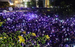 逾3万港人逼爆中环 抗议警方涉性暴女示威者