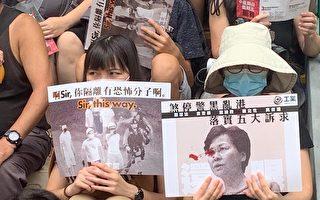 英國歡迎林鄭撤引渡條例 促港府與人民對話