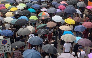 流亡港人家書:香港不孤單 幸有台灣同行