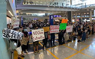 逾3千人請病假響應罷工 香港235航班取消