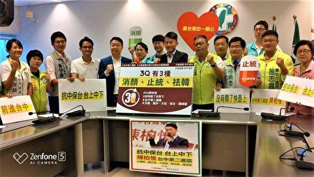 """台湾基进发言人陈柏惟宣布参选""""台中市立委第二选区"""",12日由民进党团陪同在市议会召开记者会。"""
