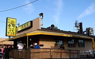 """没吃过""""松鹤""""韩国烤肉、烤肠别说你懂韩国"""