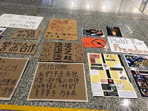 2019年8月14日,香港國際機場接機大廳的地上擺滿各類講述真相的標語。(民眾提供)