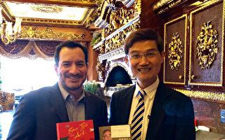 加州众院议长蓝道安访问台湾