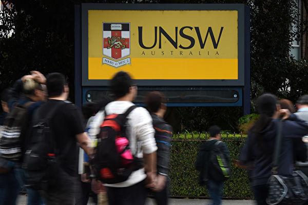 新法侦测 UNSW学生论文作弊量暴增20倍