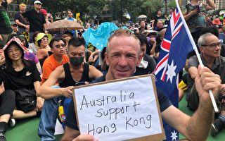 澳洲支持香港