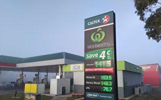 首都新法生效 加油站展示誤導性油價將被罰