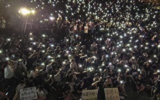 香港媽媽公開聯署:反警暴禍港 讓全港看見