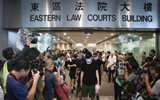 44港人被控暴動罪 美發聲挺港核心價值