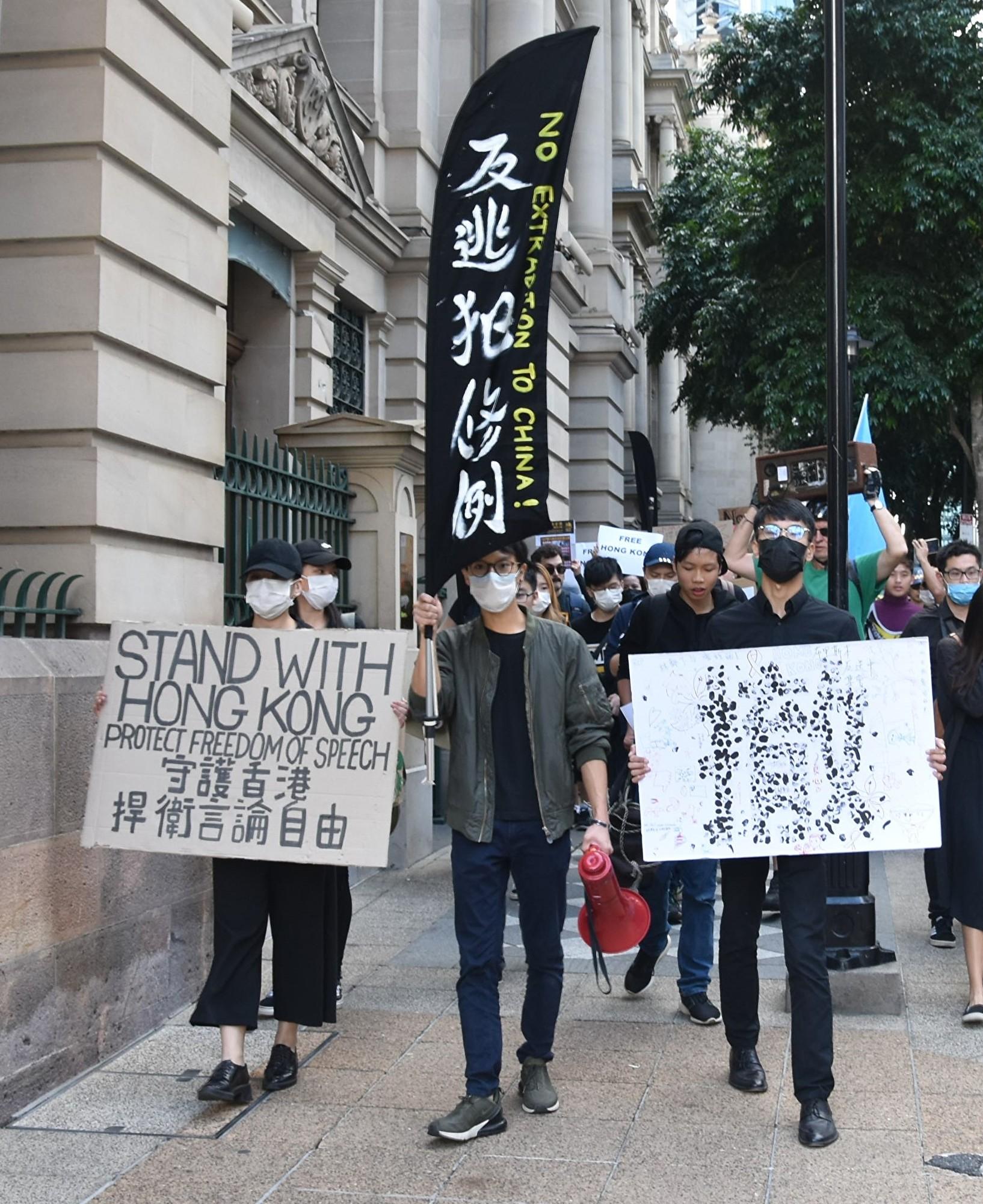 布里斯本香港留學生遊行反暴力 聲援反送中