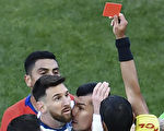 南美足联官宣:梅西禁赛3个月 罚5万美元