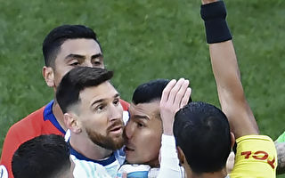 南美足聯官宣:梅西禁賽3個月 罰5萬美元