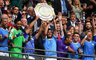 英格蘭社區盾:曼城點球擊敗利物浦奪冠