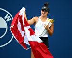 罗杰斯杯网赛 小威因伤退赛 加拿大新星夺冠