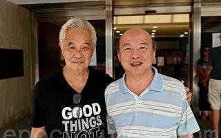香港市民提司法覆核 不滿遊行集會需警批准