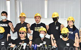 香港跨界别拟下周一起罢工两日