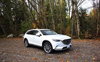 車評:渦輪新技術 2019 Mazda CX-9