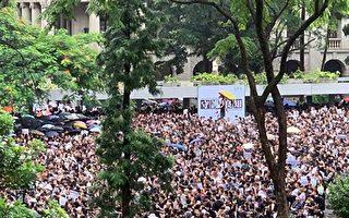 港教育界2万人游行 教师:政府应释善意和解