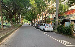 竹市埋设千颗地磁感应   一秒掌握路边车位资讯