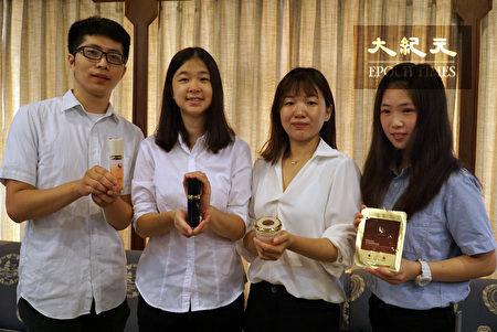 大叶大学产学合作研发雨生红球藻系列美妆品。
