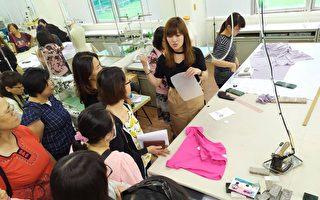 培力婦女創業跨域交流 激盪產品新創意