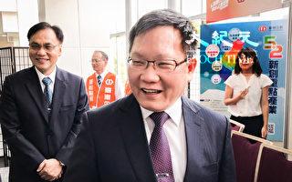 台財長:公股銀行應助中小企業