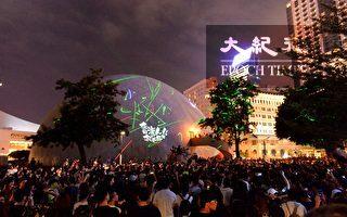中港台人士齐吁  拒六四在香港重演
