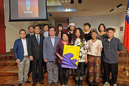 「臺灣之夜」表演歌手和樂團、贊助單位主管代表和駐紐約臺北經濟文化辦事處處長徐儷文(前排右四)合影。