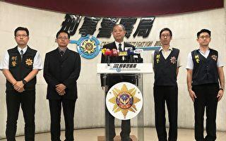 新竹破獲首起總統賭盤 檢方將擴大釐清金流
