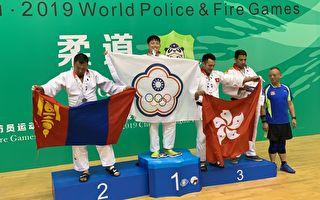 世界警消竞赛  中坜警连英杰勇夺三项金牌