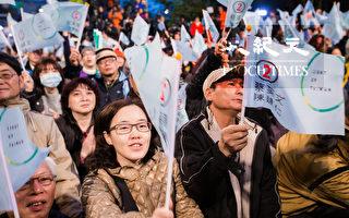 藉陆客干预台选举 外媒:中共又误判