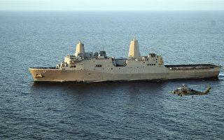 美国军舰再度通过台湾海峡 为今年第七次