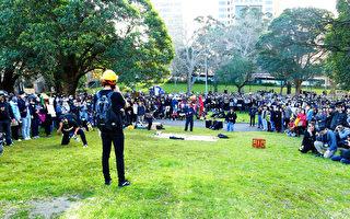悉尼8‧18集会 各界再声援港人守护自由