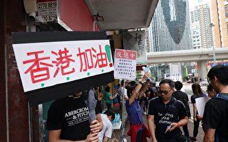 宁静:香港的孩子在等待你的选择