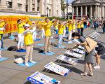 30多国法轮功学员聚伦敦 在著名景点洪法