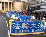 倫敦盛大遊行 34國法輪功學員籲停止迫害