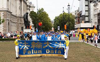 組圖一:法輪功學員歐洲盛大遊行 震撼世人