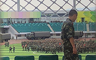 中共武警集结深圳 台湾:反对军事镇压港人