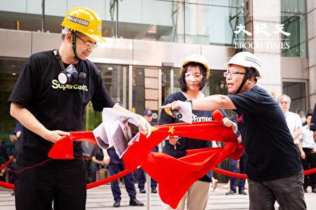 台灣團結聯盟14日前往香港駐台經貿辦事處譴責港府並遞交抗議書,會後撕毀中共五星旗,表達不滿。