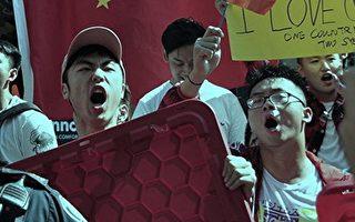 陆媒征欧洲歧视华人视频 网民:比病毒还毒