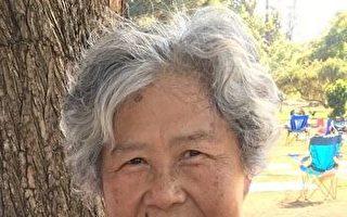 亞市行竊殺死76歲華裔婦女 凶嫌不認罪