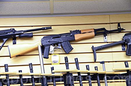 去年2月在新泽西华人留学生王子朝车里发现了AK-47自动步枪。
