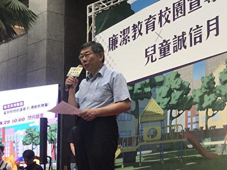 台北市長柯文哲表示,希望透過動畫讓廉潔教育向下紮根。
