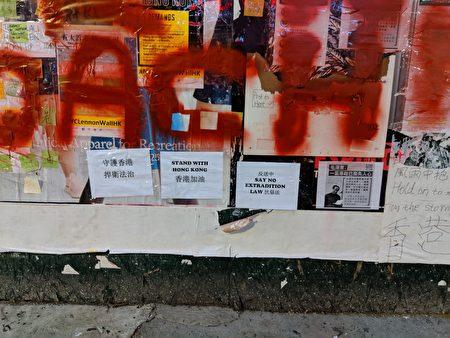 親共者用紅色噴漆噴FXXX後,香港民主人士也相應地採用了不尋常策略——把毛澤東照片和毛澤東N年前糊弄中國老百姓的話,貼在了牆上(右下角)。