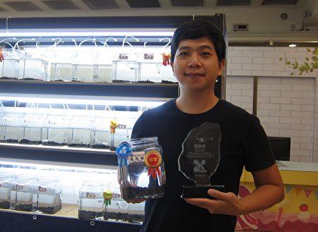 屏东潮州镇的苏翌哲获得米虾组总冠军。